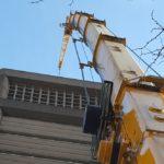 Liebherr Crane Boom